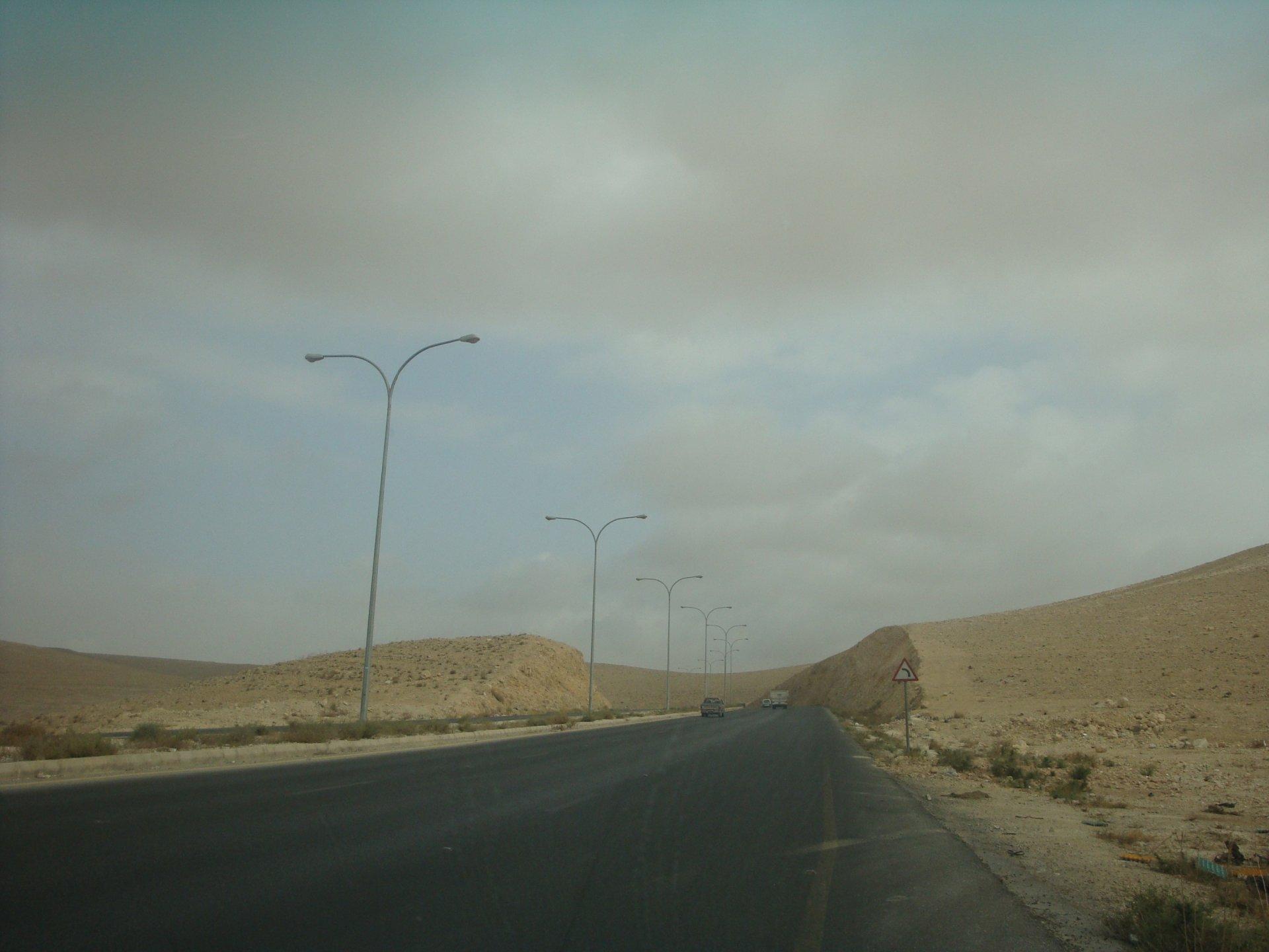 balama road