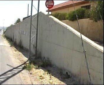 بلعما جدار